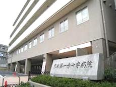 京都第一赤十字病院top